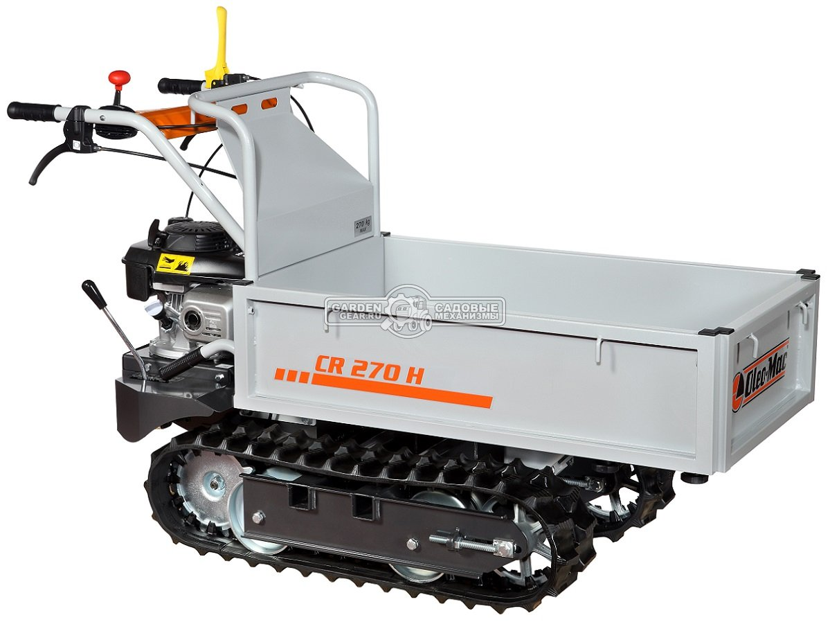 Транспортер oleo mac cr270h подиум транспортер т4