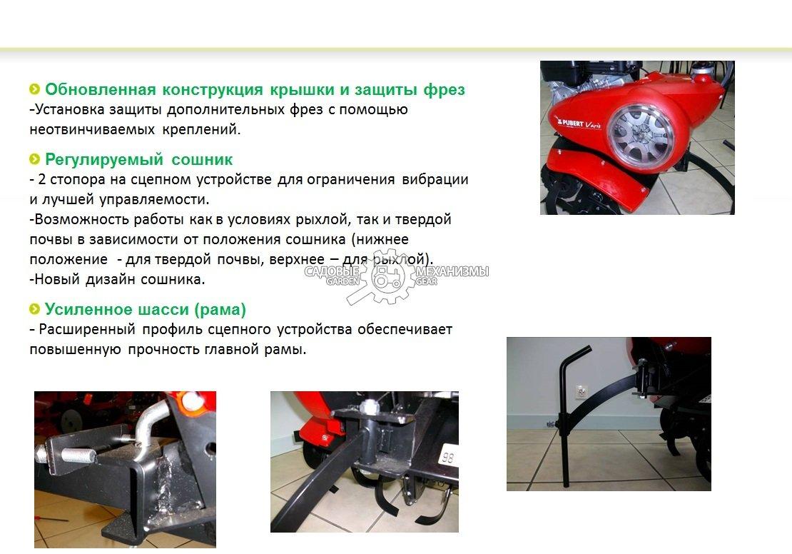 Коробка передач для культиватора