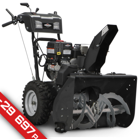briggs_stratton_bm924e-new.jpg