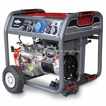 Бензиновый генератор Briggs Stratton7500EA Elite